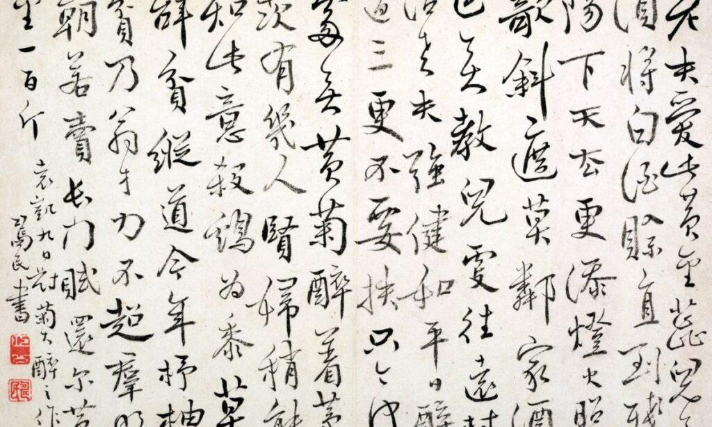 Condenados a muerte por corrupción en China. Un acusado había aceptado 10 millones de Euros